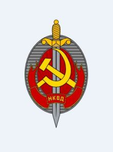Emblem of the NKVD or People's Commissariat for Internal Affairs.