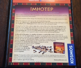 Imhotep Expansion 1