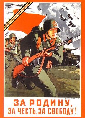 russian-poster