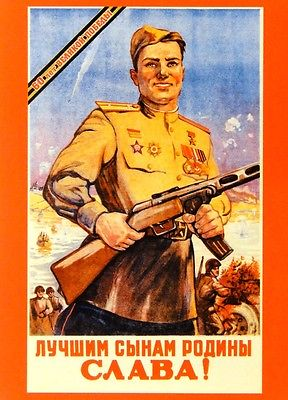russin-army-poster
