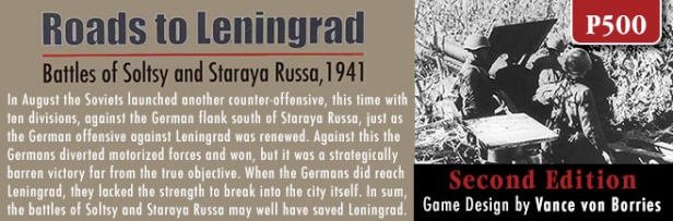 roads-to-leningrad-banner-2