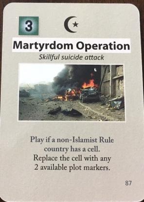 labyrinth-martyrdom-operation-card
