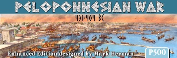 Peloponnesian War Banner 1