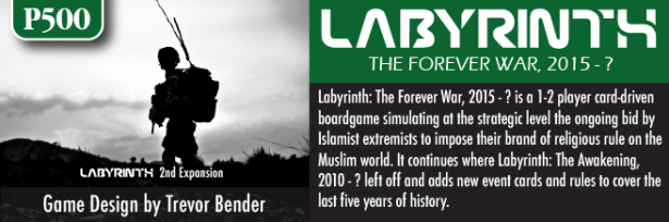 Labyrinth The Forever War Banner 1