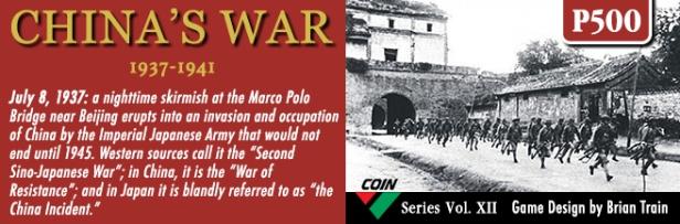 China's War Banner 1