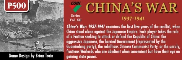 China's War Banner 2