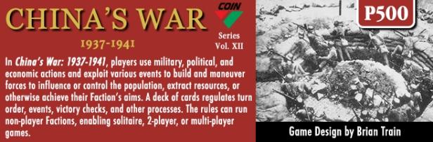 China's War Banner 3