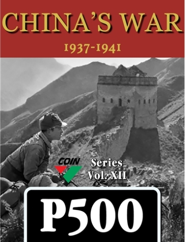 China's War Cover P500
