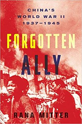 Forgotten Ally Book Cover